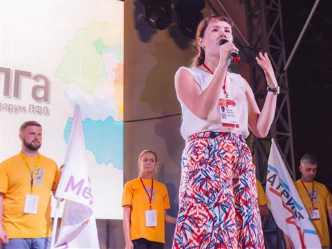 """Торжественно открылся молодежный форум """"iВолга-2016"""""""