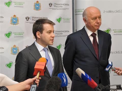 Николай Никифоров и Николай Меркушкин дали старт работе технопарка «Жигулевская долина»