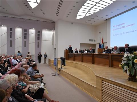 VIII внеочередная выборная конференция Самарской общественной организации ветеранов (пенсионеров) войны, труда, Вооруженных Cил и правоохранительных органов