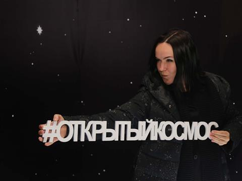 """Интерактивная выставка """"Открытый космос"""""""