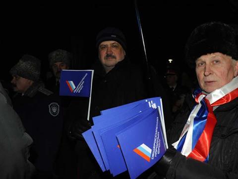 На площади Славы прошел митинг за стабильность политической ситуации в стране