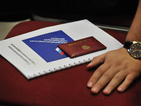В Самарской области образовано региональное отделение Общероссийского народного фронта