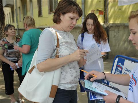Жители поселка им. Шмидта приняли участие в процедуре праймериз
