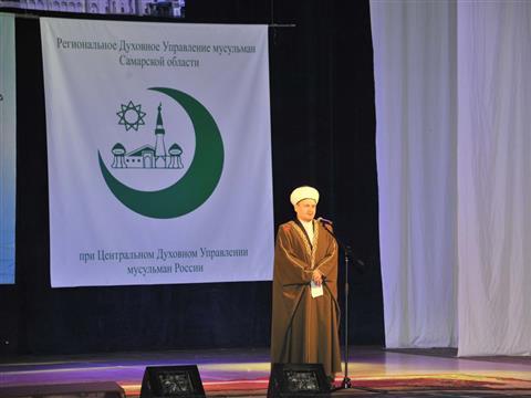 В Самаре отметили мусульманский праздник Мавлид ан-Наби