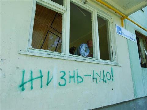 Взрыв в Тольятти мог произойти из-за попытки суицида одного из жильцов