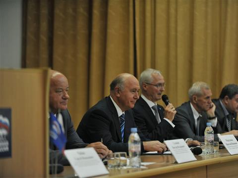 В Тольятти состоялась конференция местного отделения партии «Единая Россия»