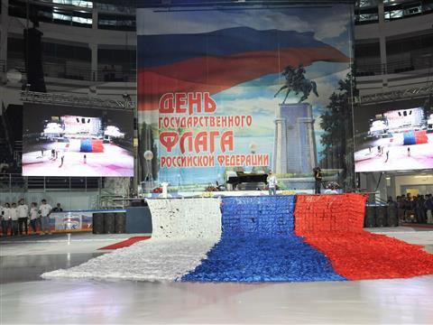 В Тольятти состоялись торжественные мероприятия, посвященные Дню Российского флага