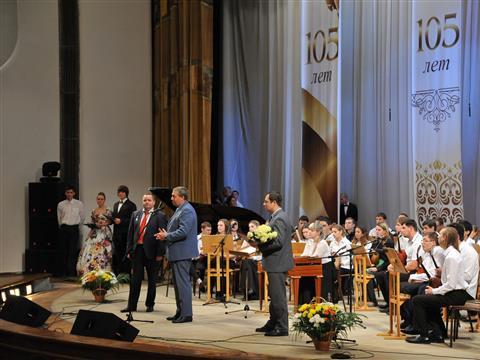 Старейший университет губернии отпраздновал юбилей