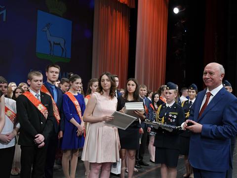 Торжественная церемония награждения лучших выпускников 2017 года