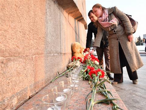 В Самаре почтили память погибших в Кемерово