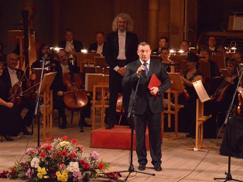 Самарская филармония отметила 75-летний юбилей