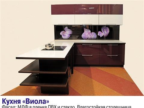 """ООО """"Тандем"""" объявляет грандиозную распродажу"""