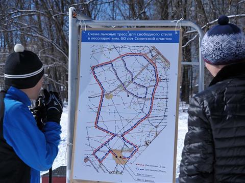 В Самаре прошла первая лыжная гонка на призы Екатерины Чуйковой