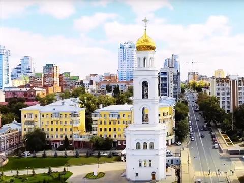 В сети появился официальный видеоролик Самары к ЧМ-2018