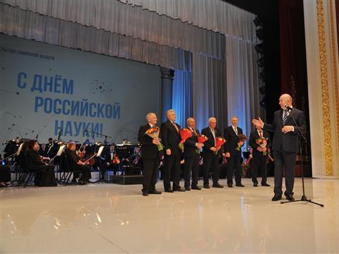 В Самаре отметили День Российской науки