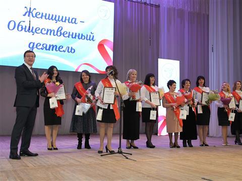 """Финал областной общественной акции """"Женщина года"""""""