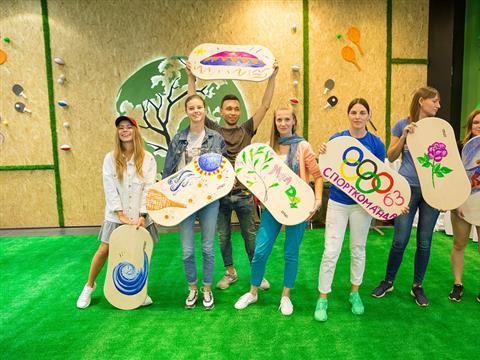 В МЕГЕ прошел День спорта