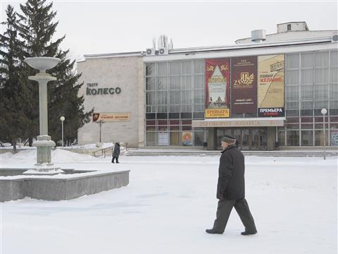 """Из тольяттинского театра """"Колесо"""" уволились 13 актеров"""