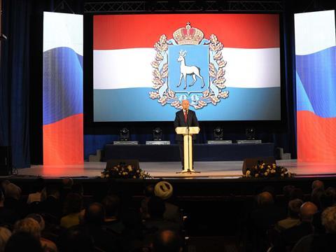 Торжественное мероприятие, посвященное 75-летию создания Кировского района Самары