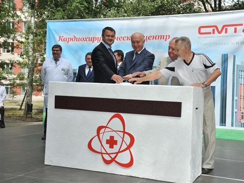 Николай Меркушкин дал старт строительству кардиохирургического центра мирового уровня