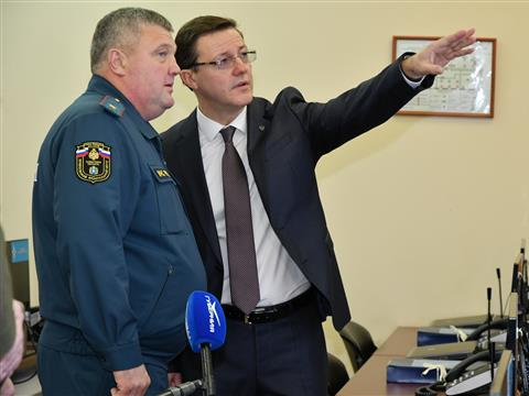 Дмитрий Азаров посетил главное управление МЧС России по Самарской области