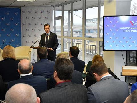 В конференции ОНФ впервые принял участие глава региона