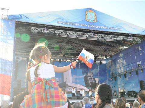 В День России на площади Куйбышева собралось 50 тысяч человек