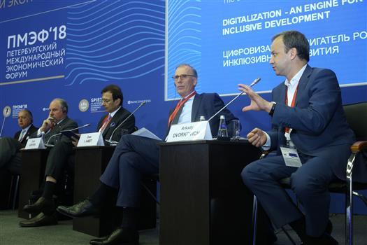 ПМЭФ 2018_Цифровизация - двигатель роста и инклюзивного развития