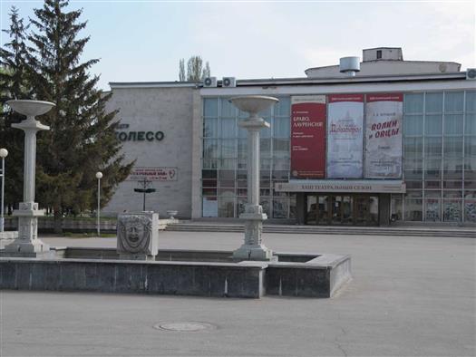 """В понедельник, 10 декабря, в гордуме Тольятти состоялись депутатские слушания по ситуации, сложившейся в драматическом театре """"Колесо"""""""