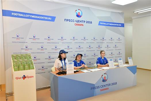 В Самаре открылся пресс-центр ЧМ-2018