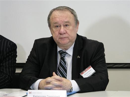 Геннадий Кирюшин