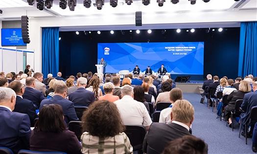 Александра Хинштейна утвердили кандидатом в депутаты Госдумы на довыборах 9 сентября