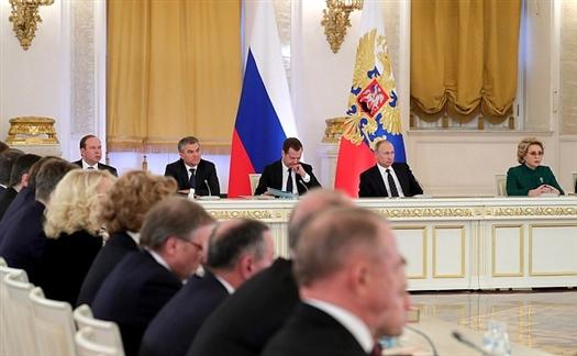 Дмитрий Азаров принял участие в заседании Госсовета