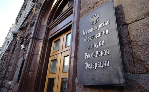Зампредседателя Новокуйбышевского горсуда лишили ученой степени
