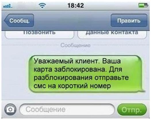 бинта повторяют прикол вам абонет перевел тысячу рублей актуальность расписания