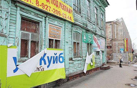 Владельцы рекламы на домах вдоль турмаршрутов ЧМ-18 мешают реконструкции фасадов