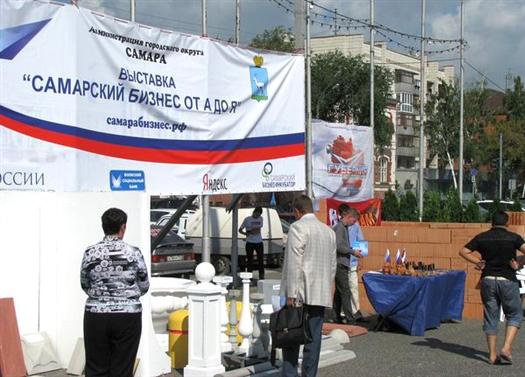 В первом полугодии оборот малого и среднего бизнеса в регионе составил 245 млрд рублей