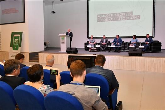 Подведены итоги стратегической сессии по вопросам в сфере ЖКХ
