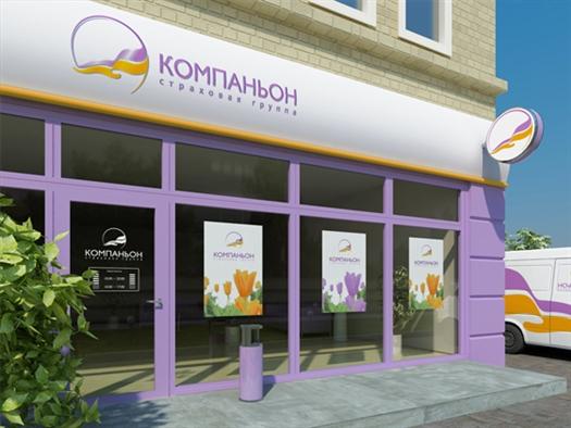 """С баланса """"Компаньона"""" перед банкротством могли вывести ценные бумаги на 1,4 млрд рублей"""