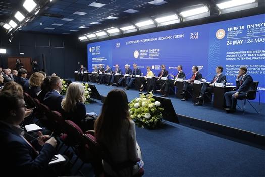 """ПМЭФ, сессия """"Международная координация в борьбе с незаконным оборотом промышленной продукции потенциал и перспективы развития"""""""