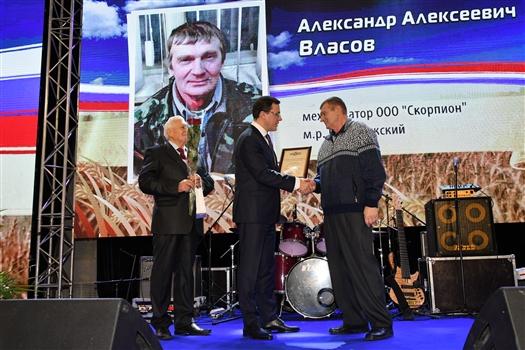 Глава региона поручил разработать новую региональную программу поддержки села