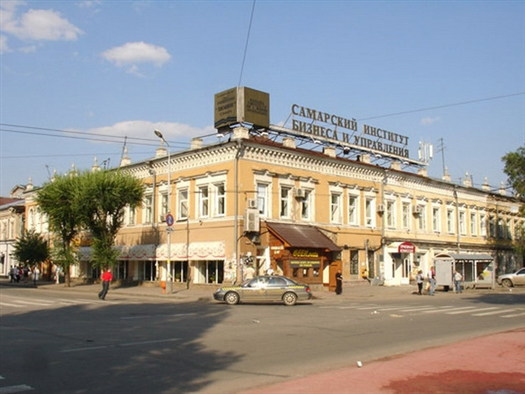 Самарский институт бизнеса и управления и Поволжский институт бизнеса ликвидируются