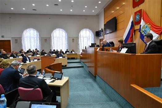 На создание единой электронной карты для гостей и болельщиков ЧМ-18 выделят 15 млн рублей