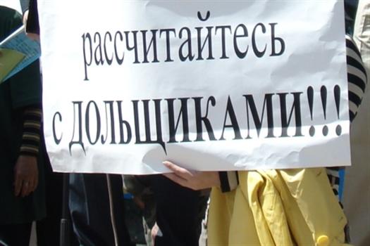 """Дольщикам """"Горстроя"""" выплатят 142 млн рублей"""