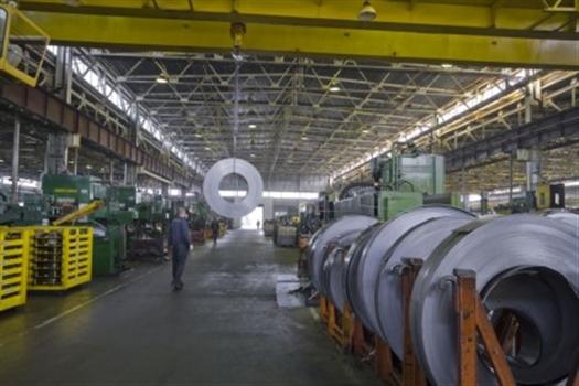 Картинки по запросу Белорецкий металлургический комбинат