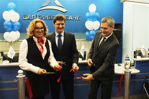 Филиал Балтинвестбанка в Самаре открылся по новому адресу