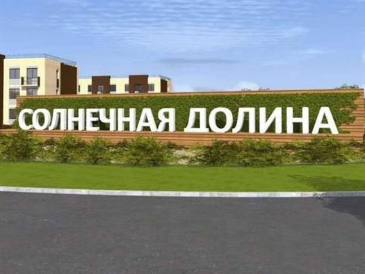 """""""Солнечная Долина"""" банкротится, оставляя дольщиков """"Дубравы"""" ни с чем"""