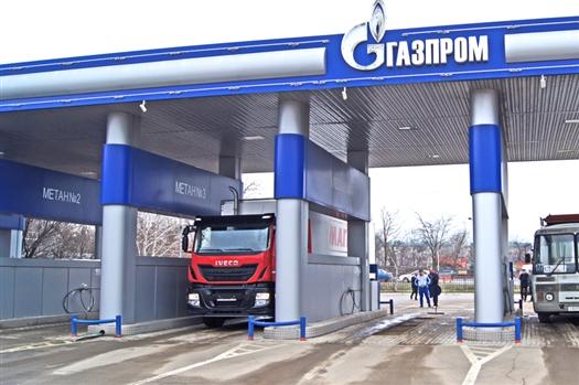 До 2020 года в регионе планируется построить семь метановых автозаправок