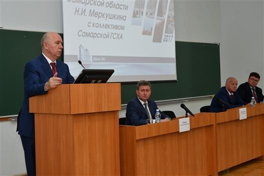 Губернатор встретился с коллективом Самарской сельскохозяйственной академии