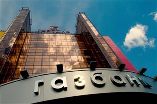 Газбанк вошел в топ-100 самых надежных российских банков по версии издания Forbes